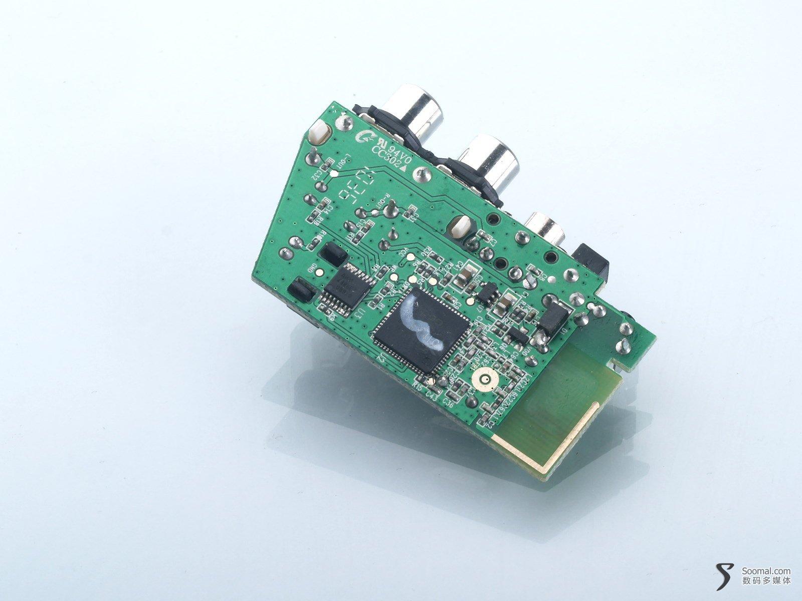 SE8SE_rapoo 雷柏 se8 无线喇叭适配器-接收器电路板背面; rapoo 雷柏 se8