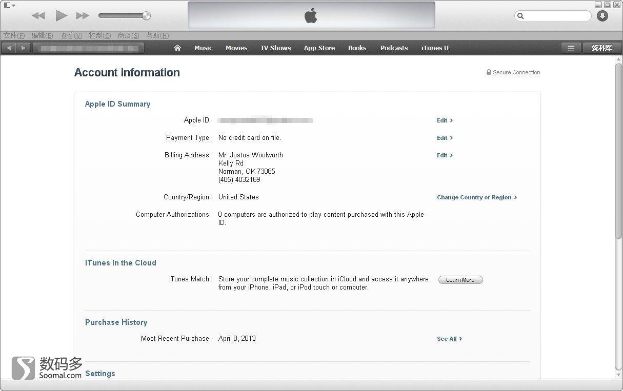 一个邮箱注册多个苹果itunes账户-修改apple id-我的账户信息-选择