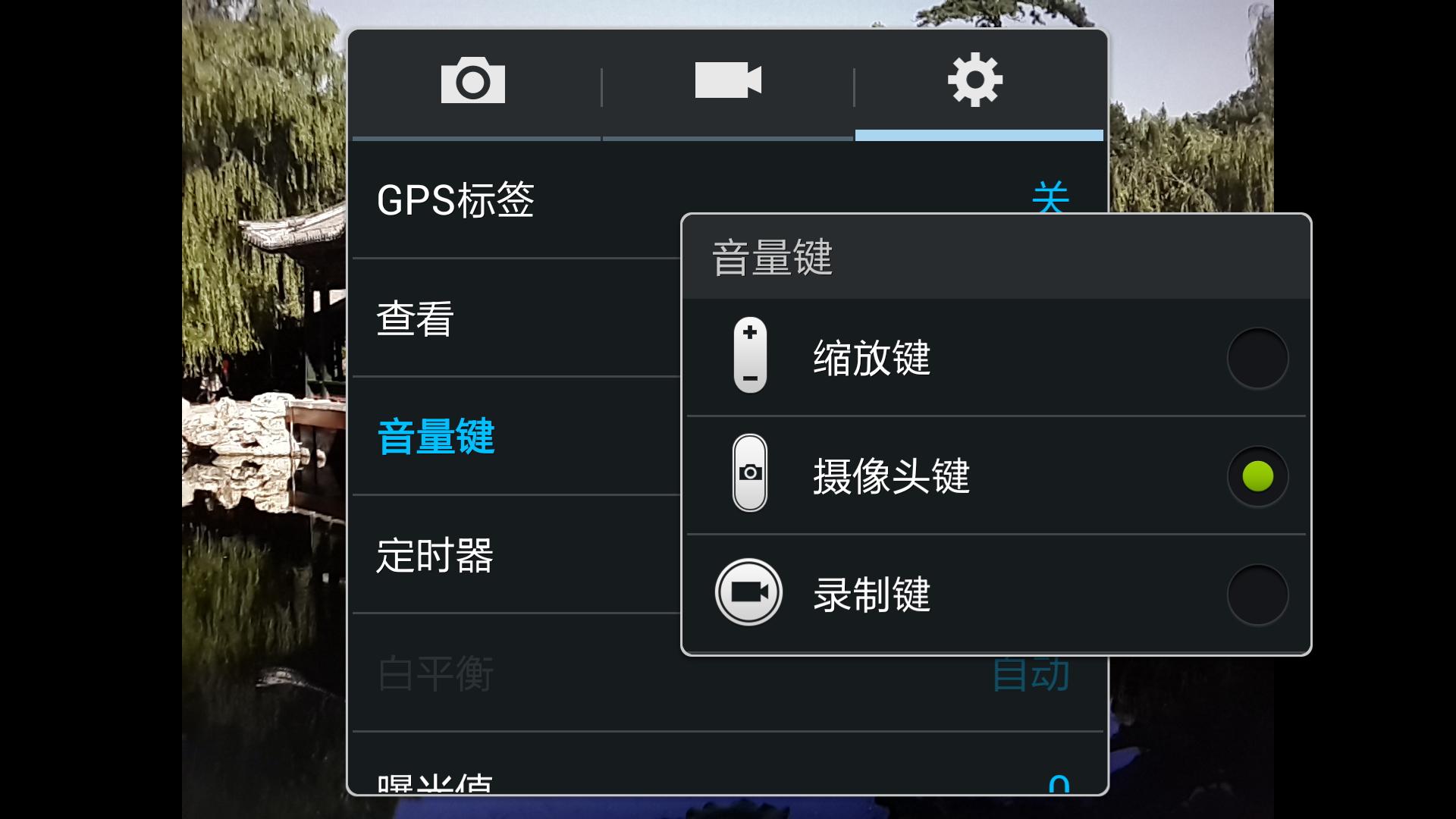 三星22寸液晶显示器不能1080_功放前级调音量好还是后级调音量好_三星gt-e1080c调音量