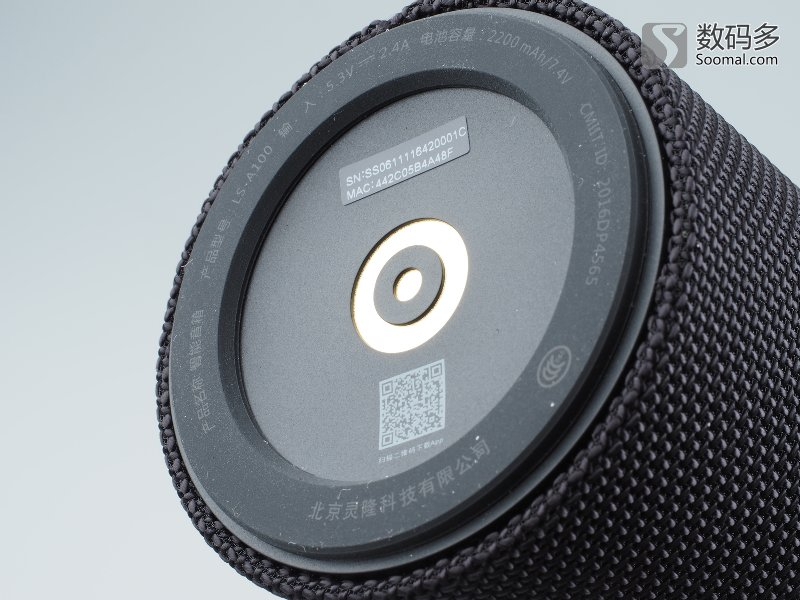 dingdong 叮咚 ls-a3灵动版语音智能音箱测评报告