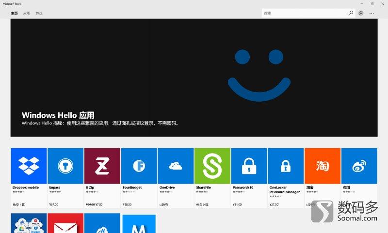 微软删人脸识别库